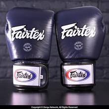 BGV1 Breathable Muay Thai Gloves - Blue